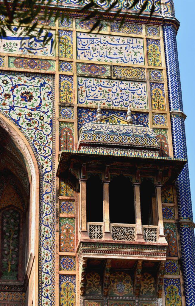 A Wazir Khan mecset - kicsit még közelebbről