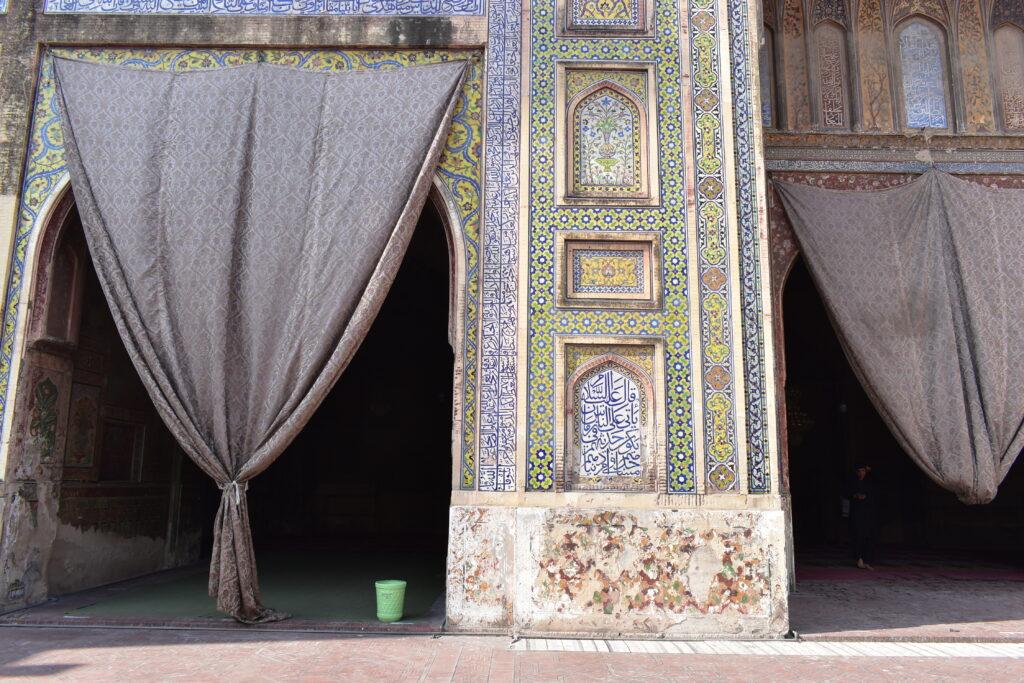 Wazir Khan mecset (részlet)