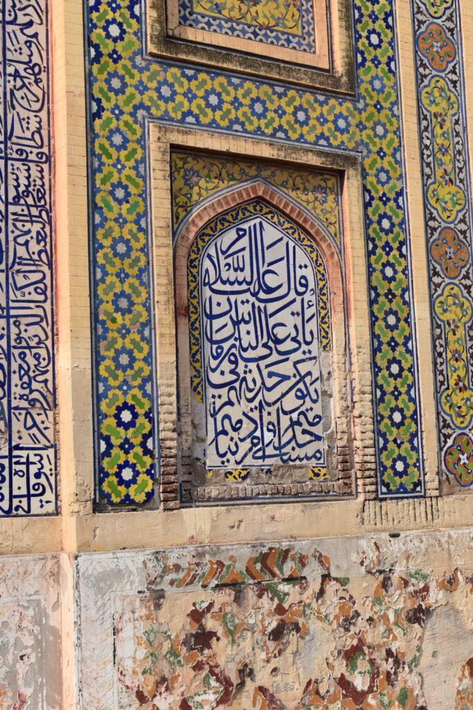 A Wazir Khan mecset kalligrafikus díszítése