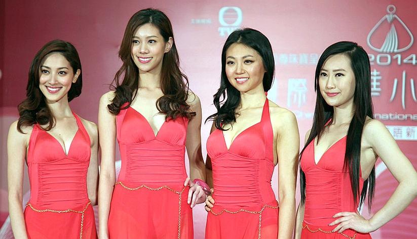 Miss Kína 2