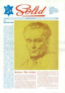1977. május – a Solid újság első száma. 1984 márciusáig csaknem 250 szám jelent meg.