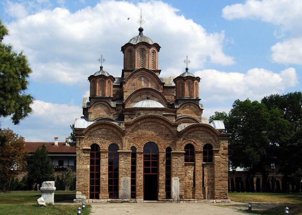 1024px Gračanica Monastery Kosovo